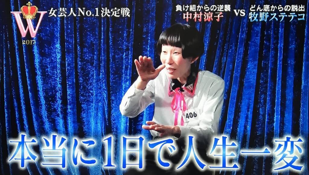 f:id:yuhei2261:20171211232708j:plain