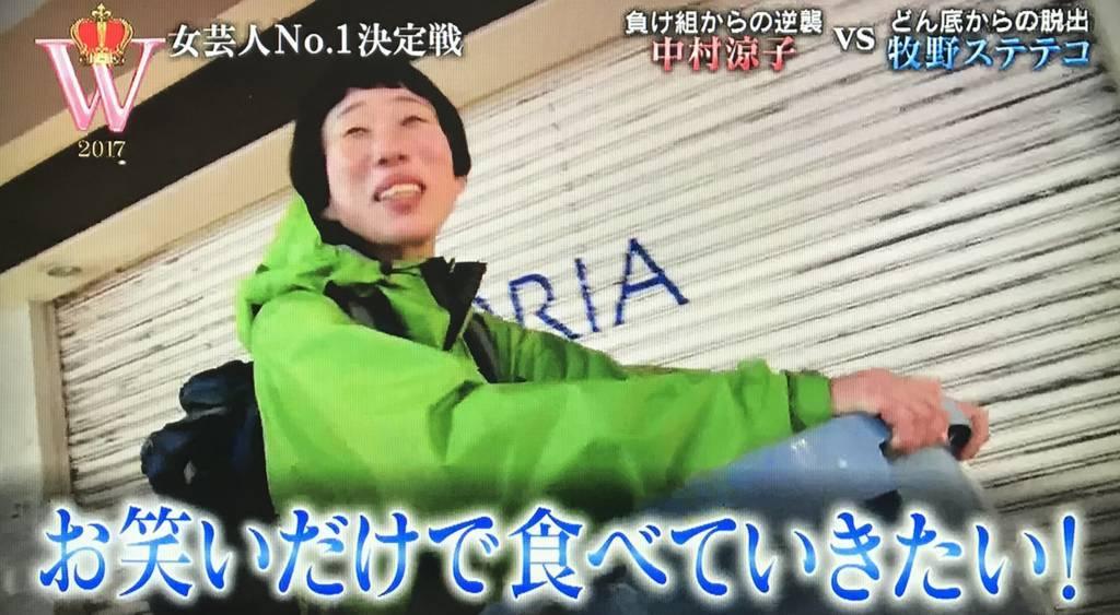 f:id:yuhei2261:20171211232738j:plain