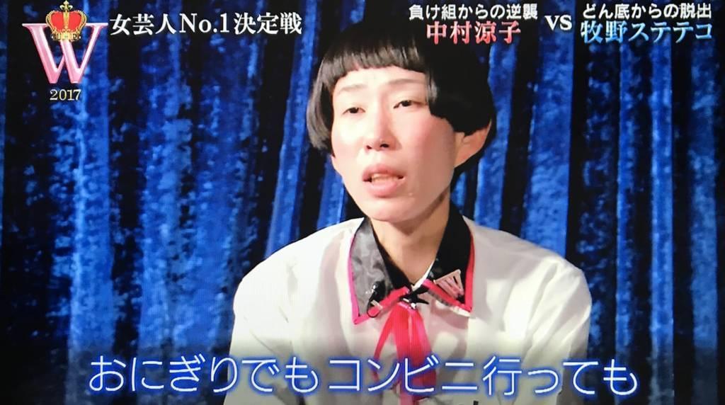 f:id:yuhei2261:20171211232817j:plain