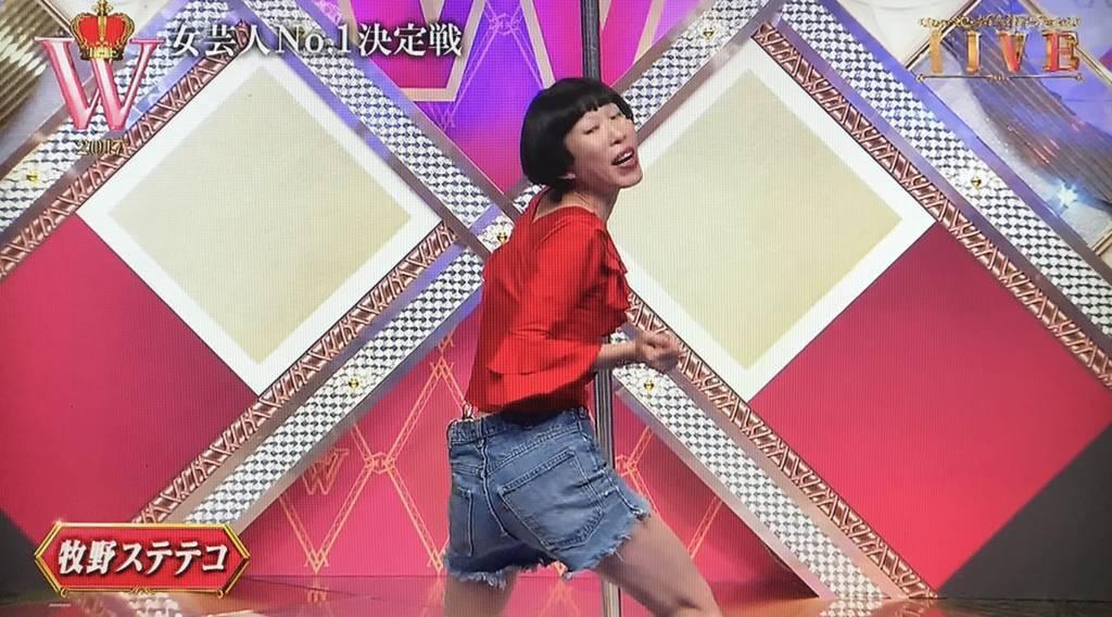 f:id:yuhei2261:20171211233535j:plain