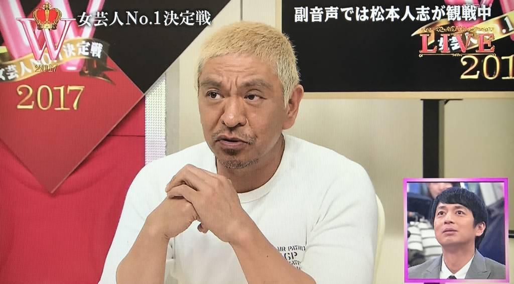 f:id:yuhei2261:20171211234100j:plain