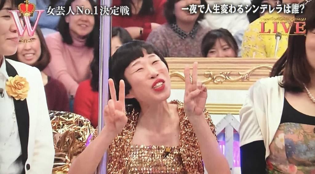 f:id:yuhei2261:20171212002045j:plain
