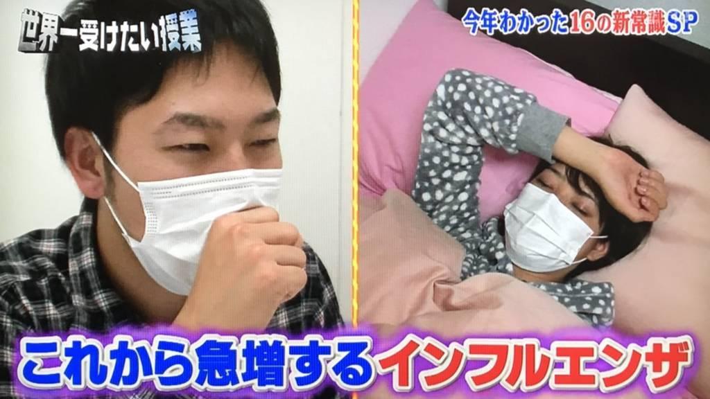f:id:yuhei2261:20171216190749j:plain