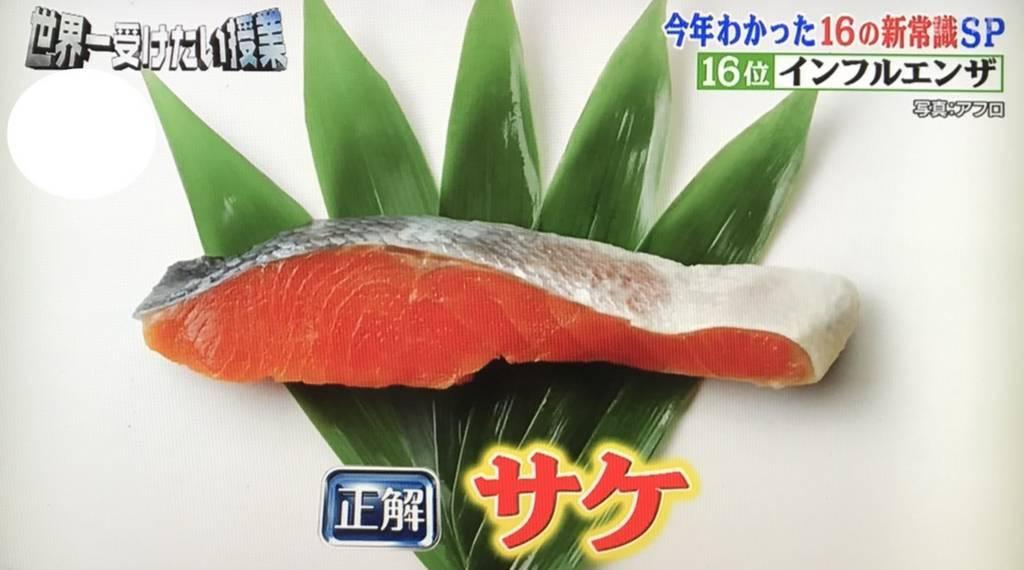 f:id:yuhei2261:20171216191919j:plain