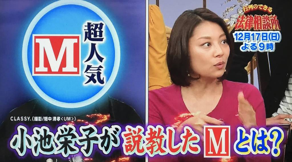 f:id:yuhei2261:20171217145117j:plain