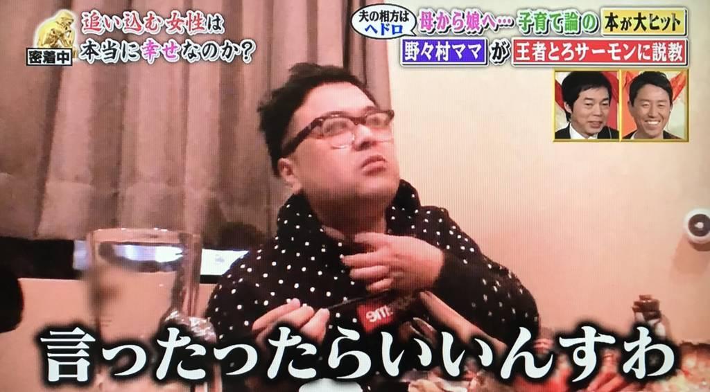 f:id:yuhei2261:20171218222047j:plain