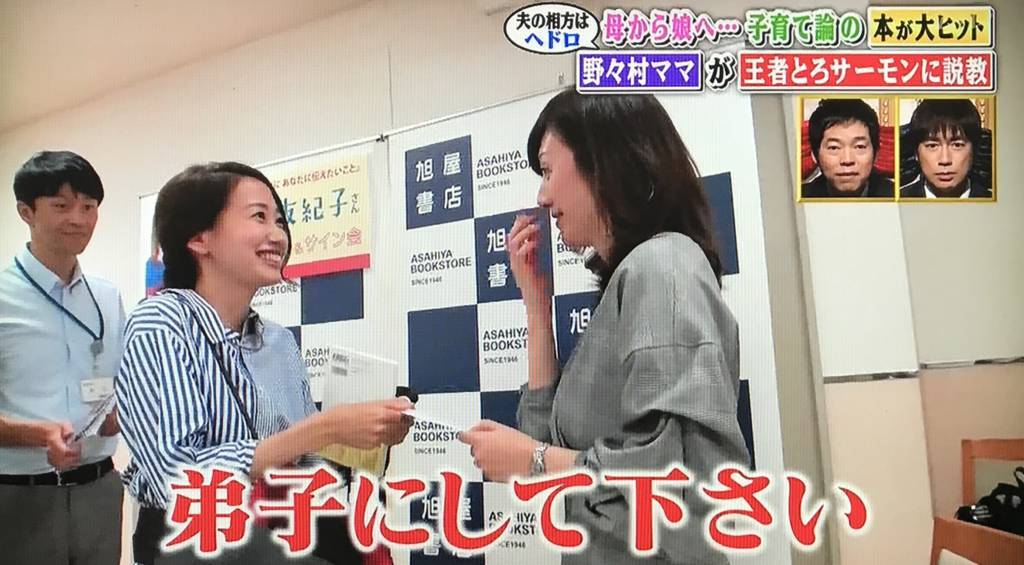f:id:yuhei2261:20171218222600j:plain