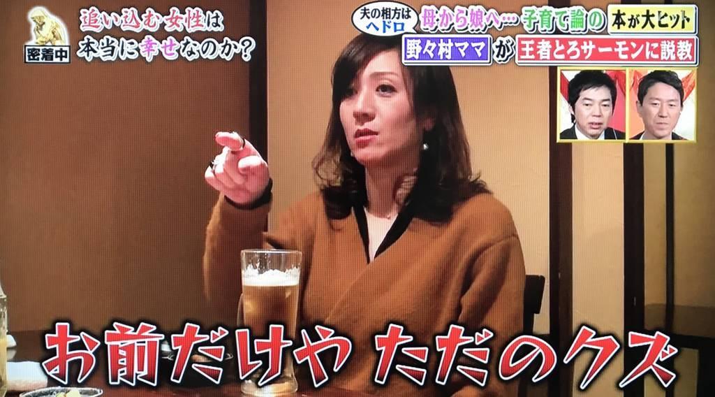 f:id:yuhei2261:20171218223125j:plain
