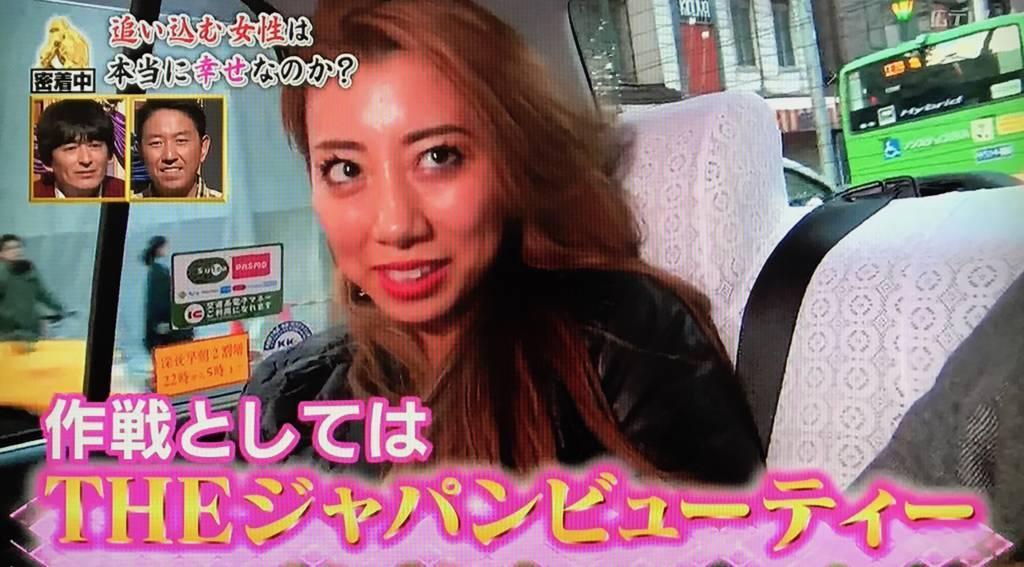 f:id:yuhei2261:20171220120030j:plain