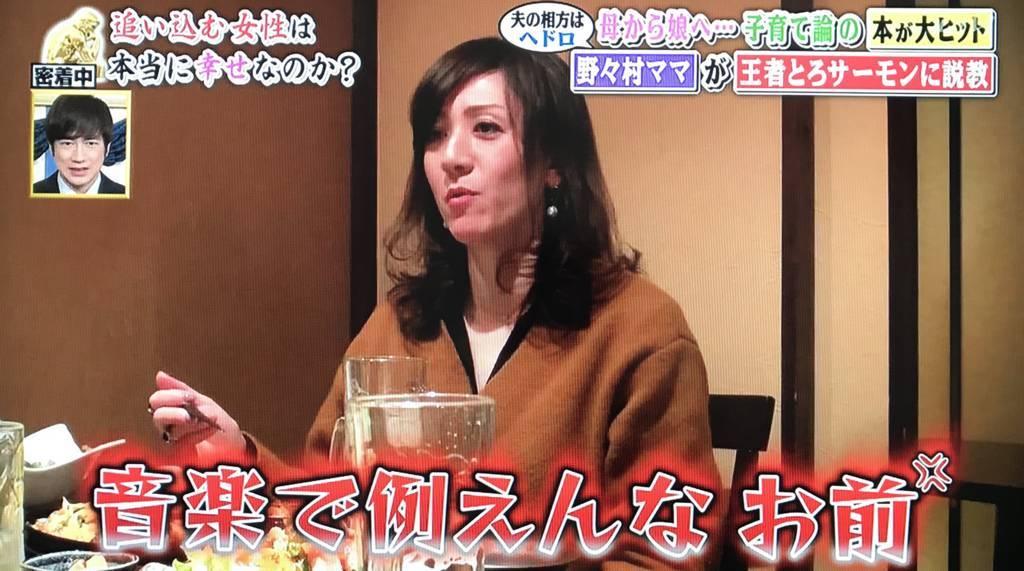 f:id:yuhei2261:20171220122200j:plain