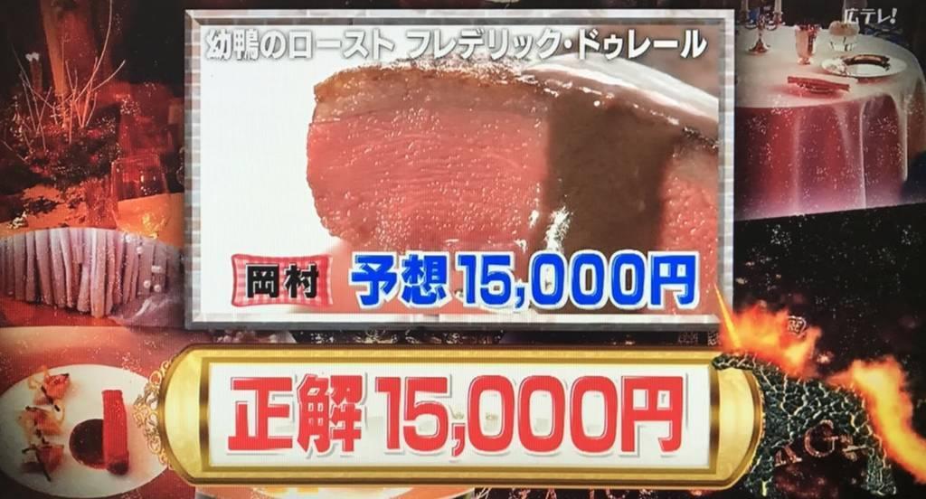 f:id:yuhei2261:20171221204342j:plain