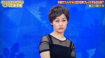 f:id:yuhei2261:20171223011325j:plain