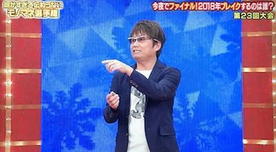 f:id:yuhei2261:20171223011641j:plain