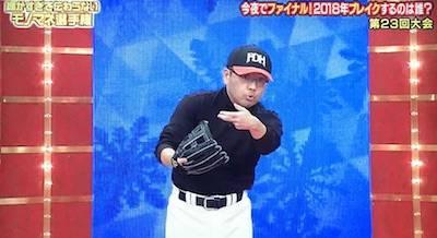 f:id:yuhei2261:20171223011734j:plain