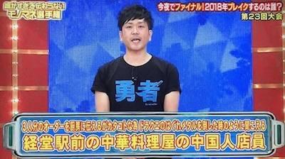 f:id:yuhei2261:20171223011805j:plain