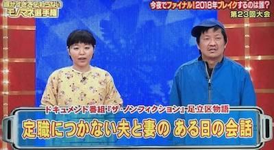 https://cdn-ak.f.st-hatena.com/images/fotolife/y/yuhei2261/20171223/20171223011926.jpg