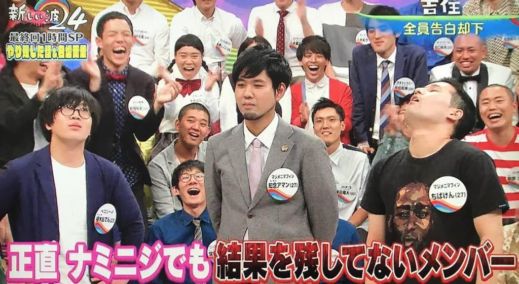 f:id:yuhei2261:20171223201201j:plain
