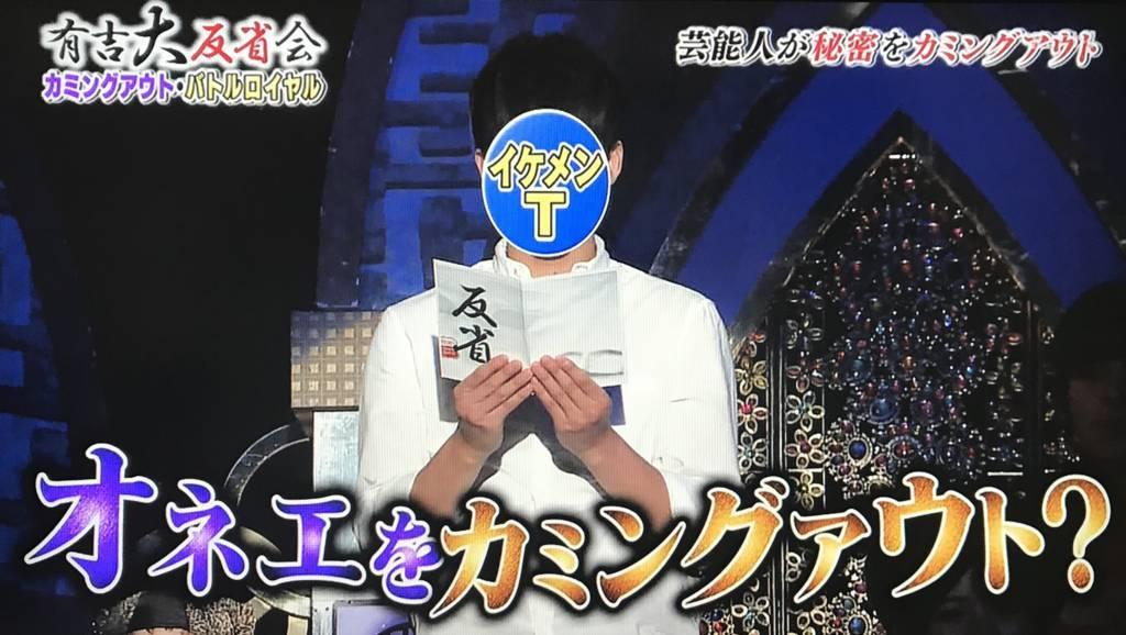 f:id:yuhei2261:20171223210804j:plain