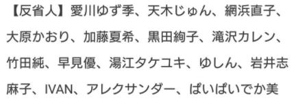 f:id:yuhei2261:20171223214151p:plain