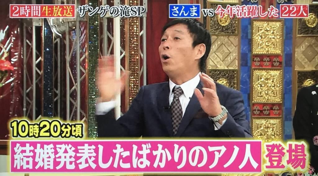 f:id:yuhei2261:20171224212823j:plain