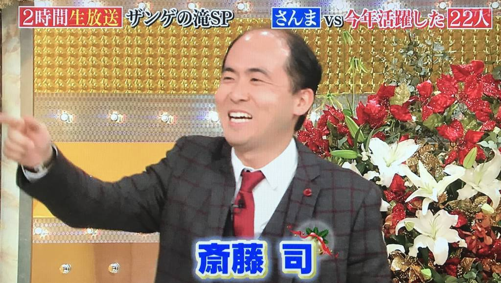 f:id:yuhei2261:20171224222925j:plain