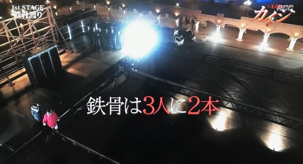 f:id:yuhei2261:20171228220835j:plain