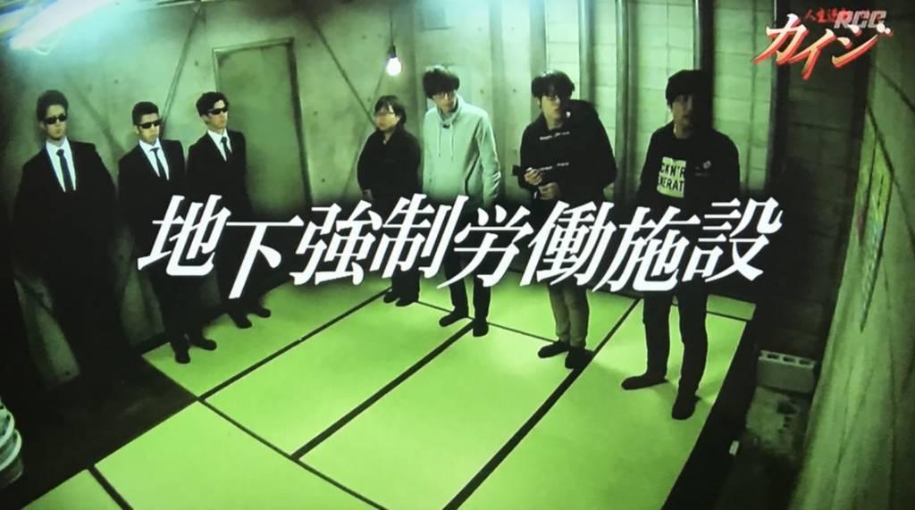 f:id:yuhei2261:20171228230204j:plain