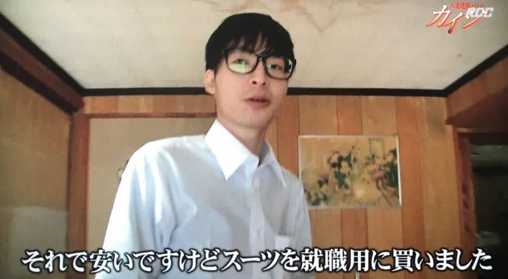 f:id:yuhei2261:20171228235246j:plain