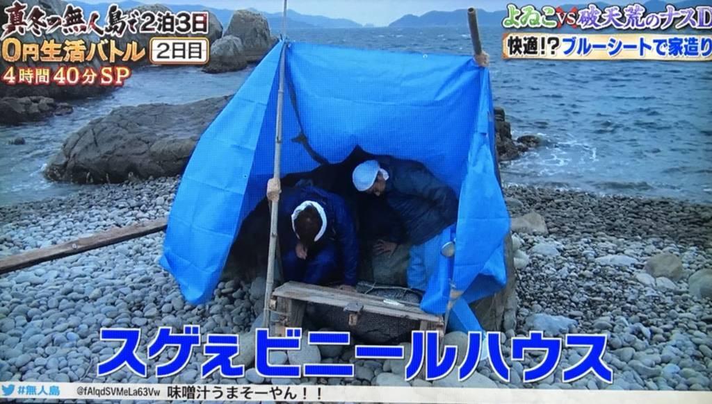 f:id:yuhei2261:20171229205433j:plain