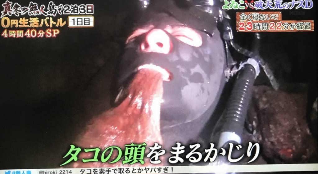 f:id:yuhei2261:20171230123340j:plain
