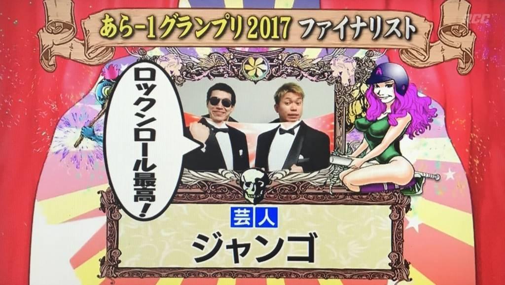 f:id:yuhei2261:20171230142733j:plain