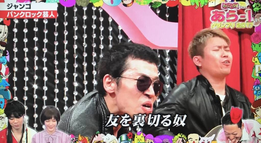 f:id:yuhei2261:20171230142804j:plain