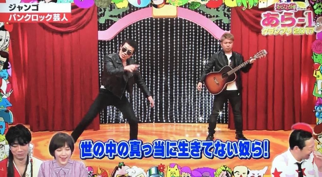 f:id:yuhei2261:20171230142818j:plain