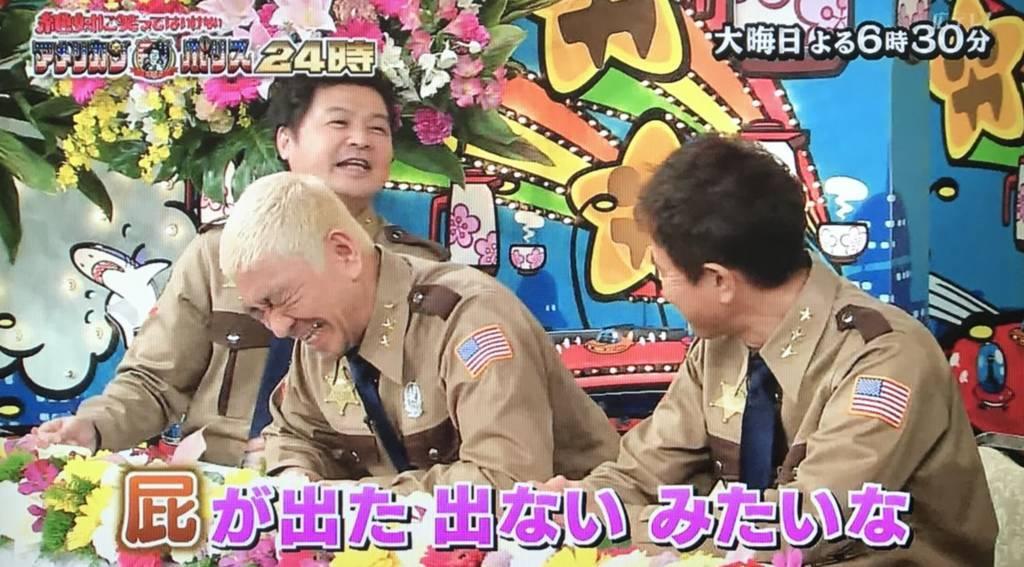 f:id:yuhei2261:20171230211458j:plain