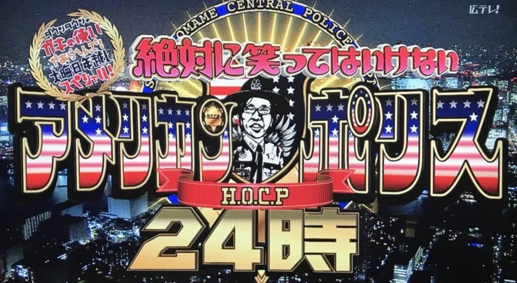 f:id:yuhei2261:20171231183246j:plain