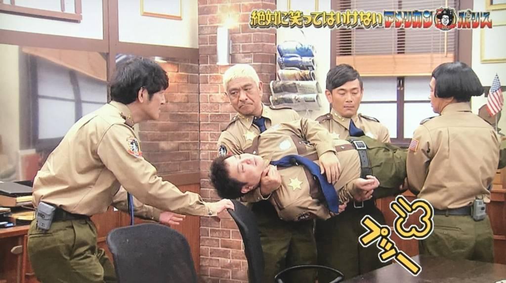 f:id:yuhei2261:20171231191755j:plain