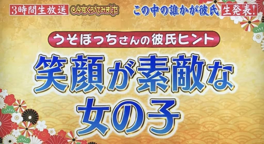 f:id:yuhei2261:20180101140437j:plain