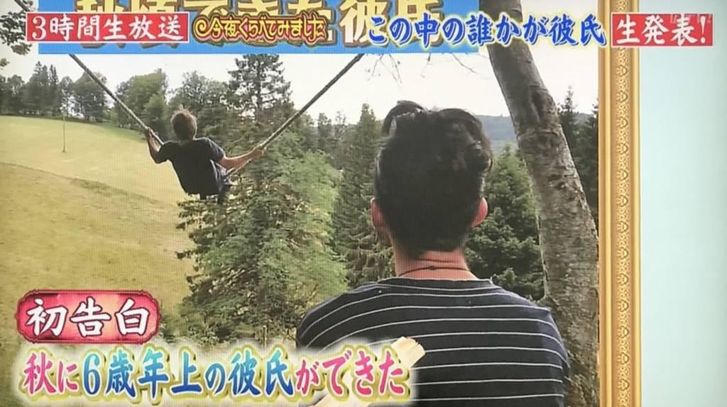 f:id:yuhei2261:20180101145350j:plain