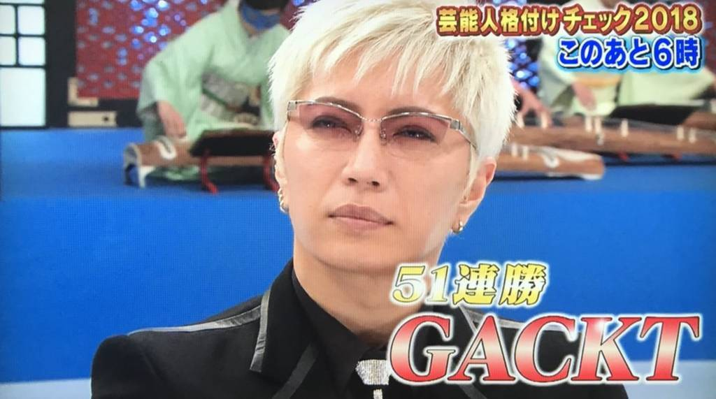 f:id:yuhei2261:20180101170121j:plain