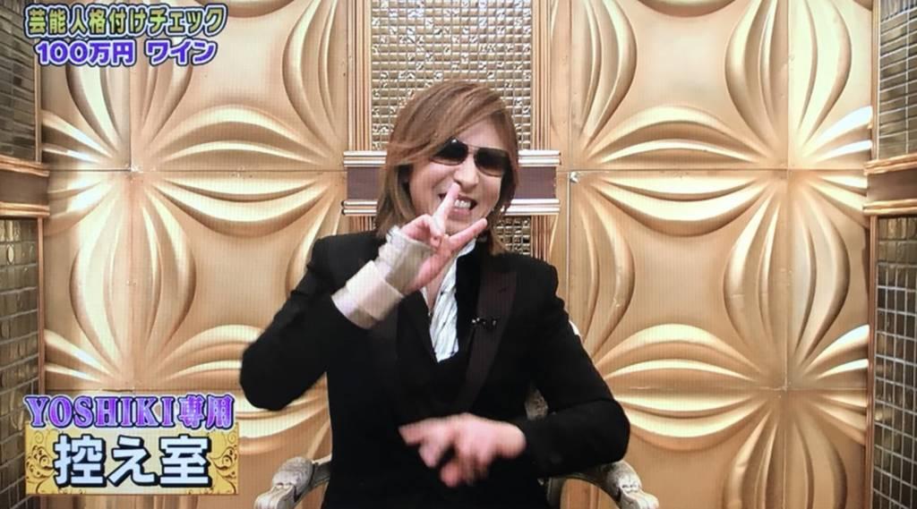 f:id:yuhei2261:20180101220924j:plain