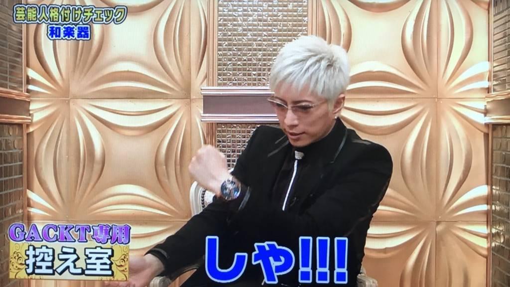 f:id:yuhei2261:20180101222438j:plain