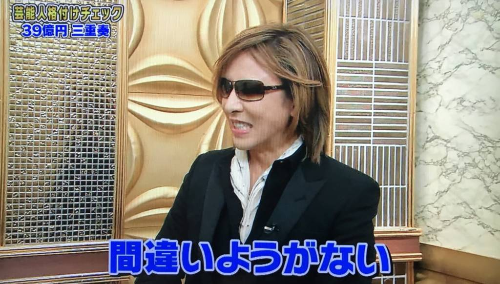 f:id:yuhei2261:20180101224130j:plain