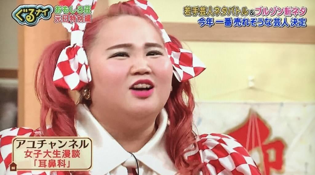 f:id:yuhei2261:20180101230700j:plain