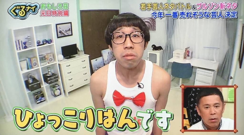 f:id:yuhei2261:20180102141546j:plain