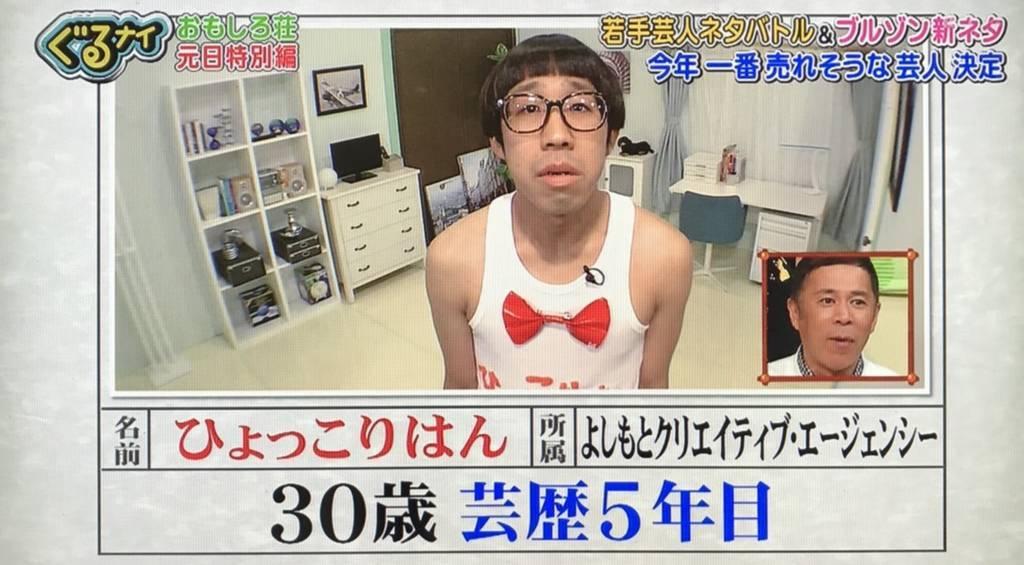 f:id:yuhei2261:20180102141655j:plain