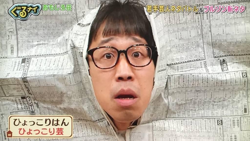 f:id:yuhei2261:20180102141947j:plain