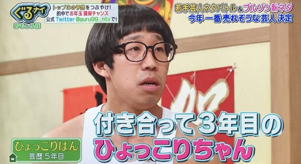 f:id:yuhei2261:20180102142021j:plain