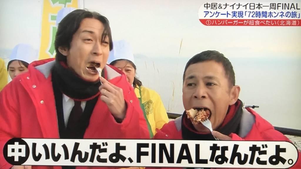 f:id:yuhei2261:20180102185648j:plain