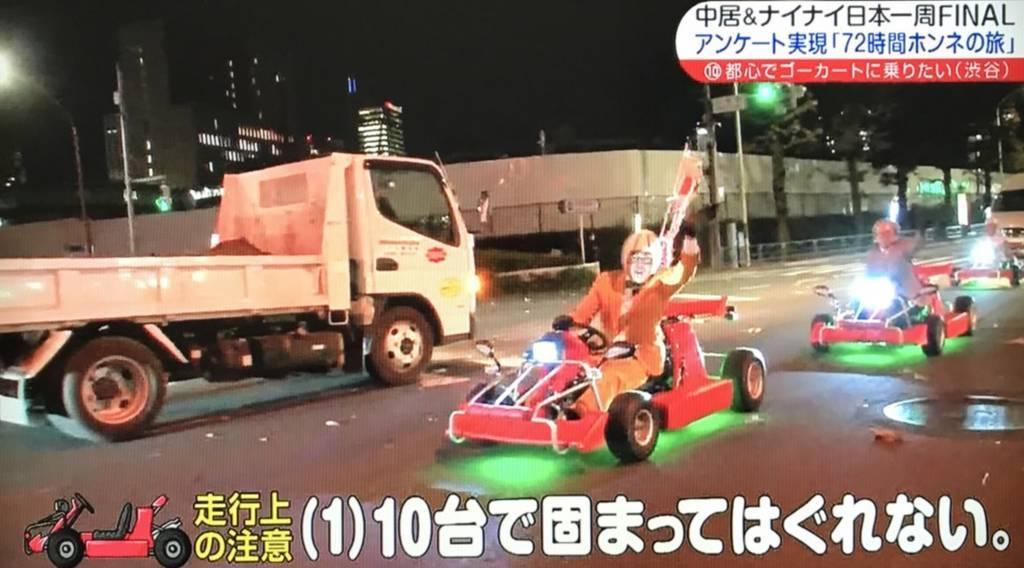 f:id:yuhei2261:20180102210625j:plain