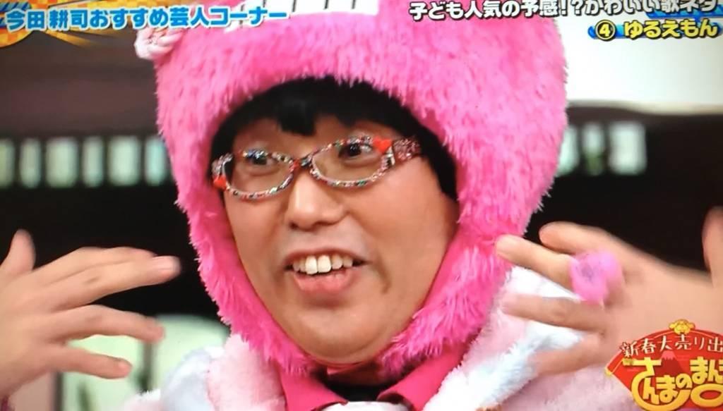 f:id:yuhei2261:20180103011910j:plain